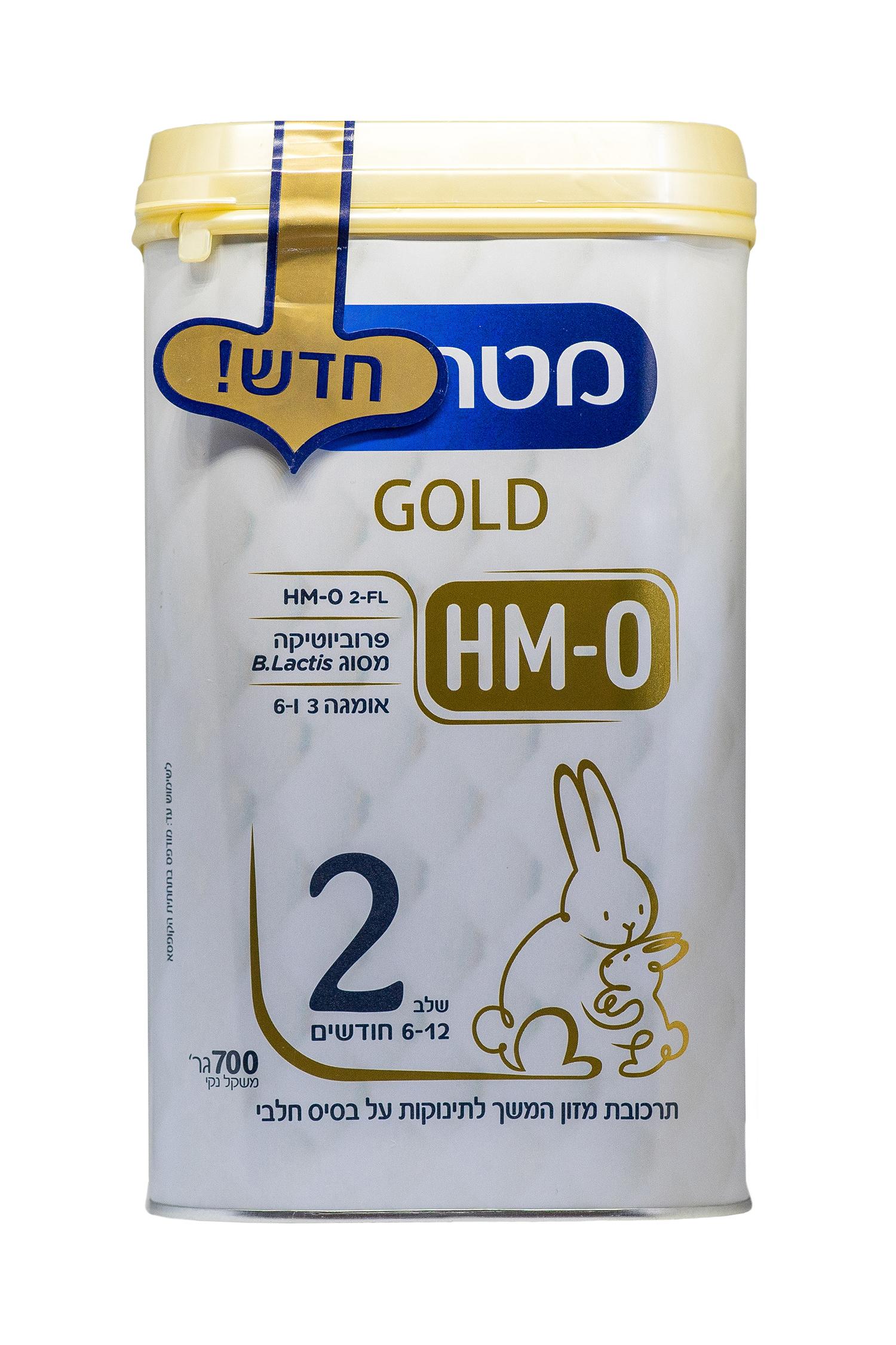 Молочная смесь Materna GOLD HM O