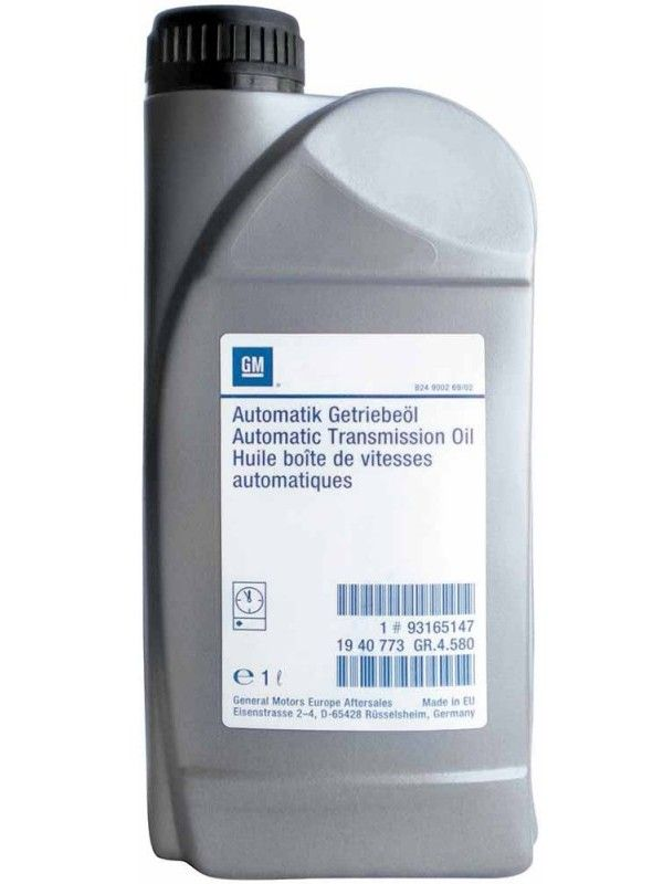 Трансмиссионное масло GM 93165147