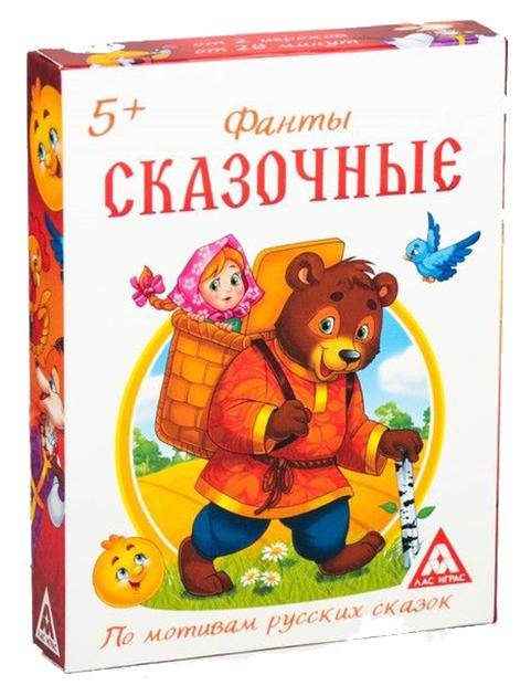 Купить Фанты для детей «Сказочные», 20 карт ЛАС ИГРАС, Лас Играс, Семейные настольные игры