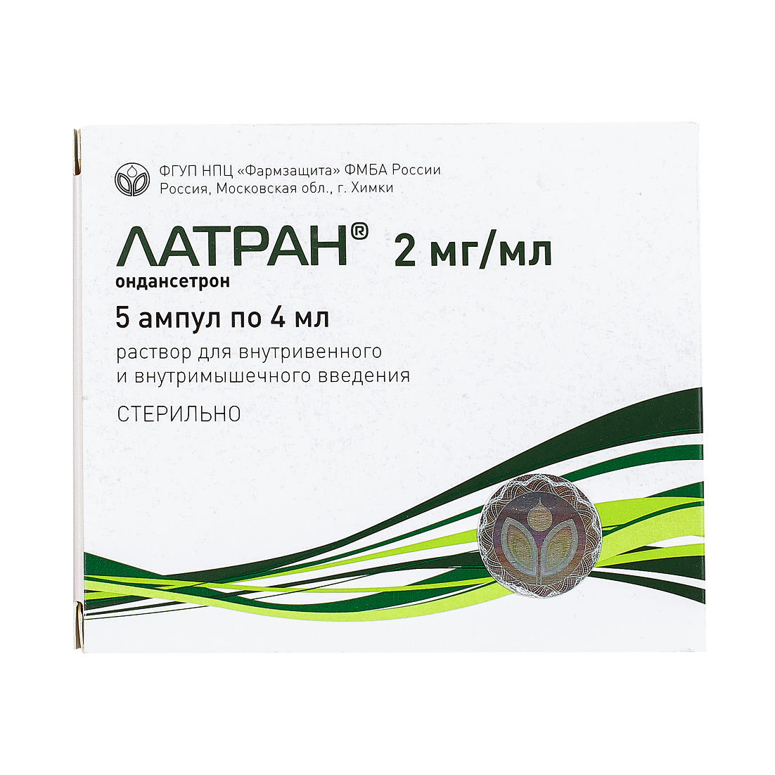 Латран раствор 2 мг/мл 4 мл 5 шт.