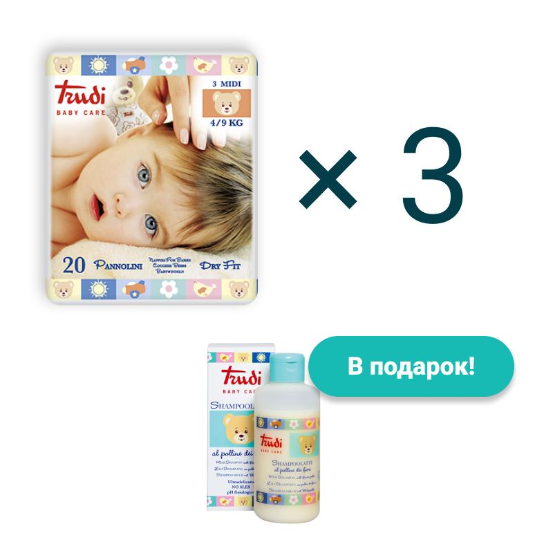 Подгузники детские Trudi Midi 4-9 кг + шампунь
