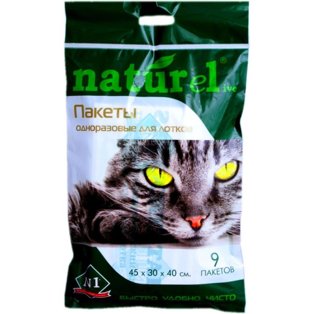 Одноразовые пакеты для кошачьих лотков Натюрель, 45х30х40