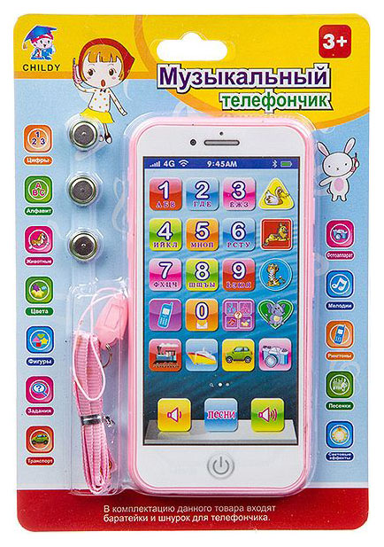 Купить Музыкальный телефончик на русском языке со шнурком Б93404-GW в ассортименте, Shenzhen Toys, Детские гаджеты