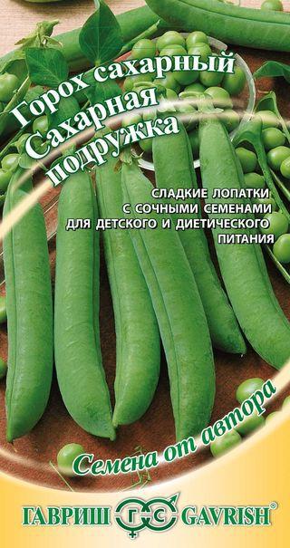 Семена Горох Сахарная подружка, 10 г, Гавриш
