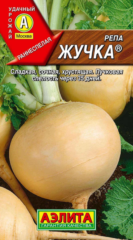 Семена Репа Жучка, 1 г, АЭЛИТА