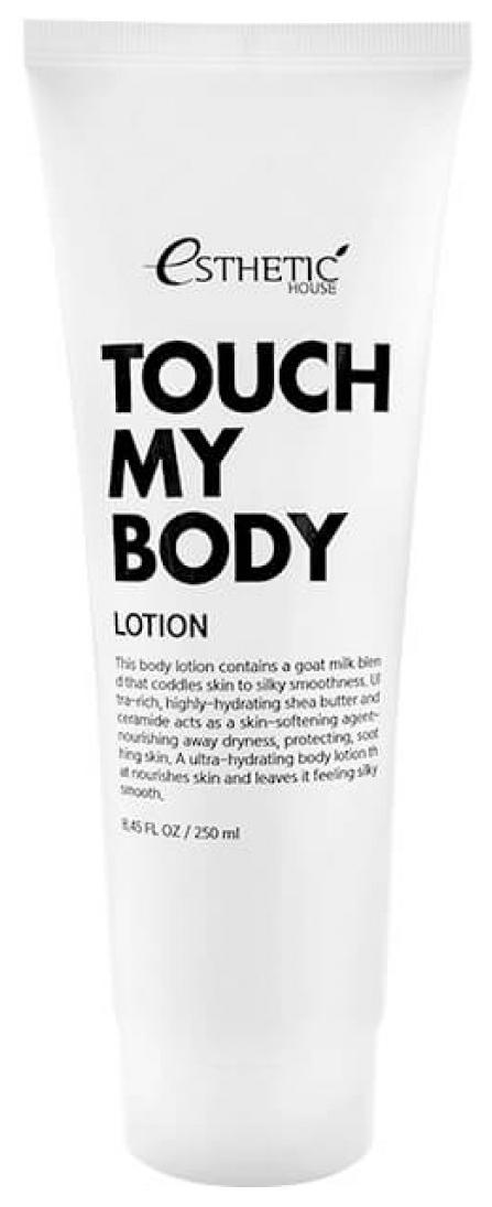 Лосьон для тела Esthetic House Touch My Body Goat Milk Body Lotion 250мл