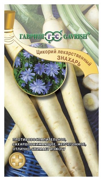 Семена Цикорий лекарственный Знахарь, 0,1 г Гавриш