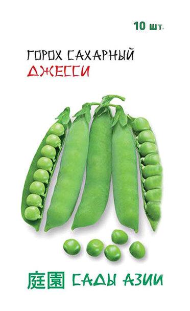 Семена Горох сахарный Джеси, 10 шт, Сады Азии