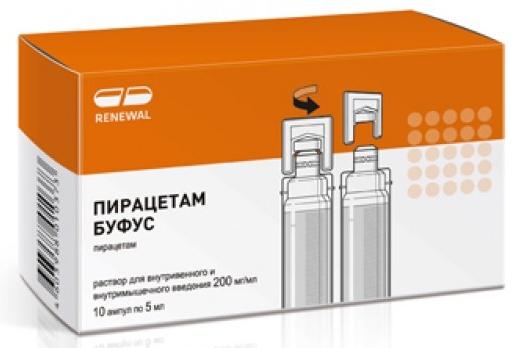 Пирацетам буфус раствор 200 мг/мл 5 мл 10 шт.