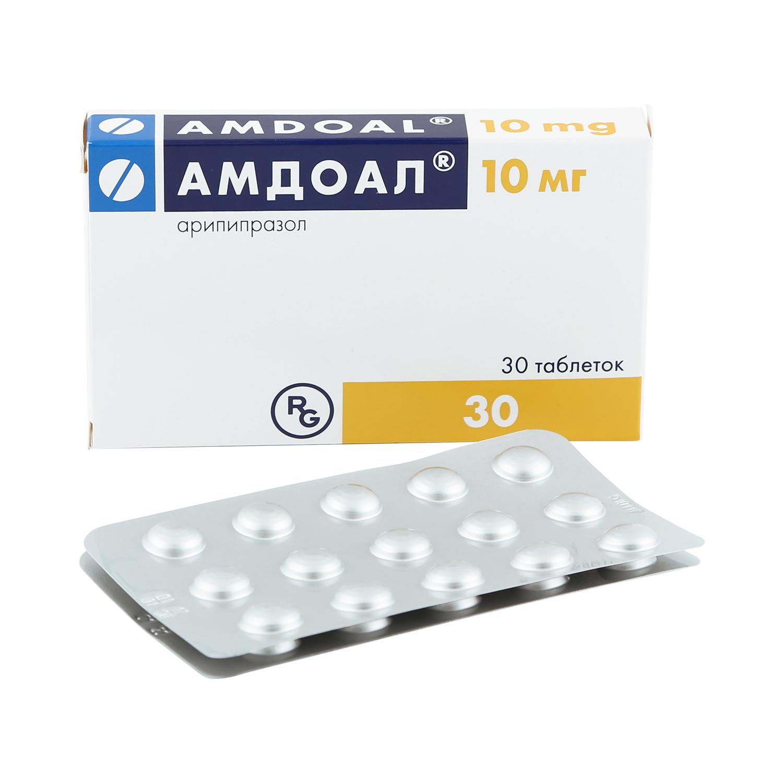 Амдоал таблетки 10 мг 30 шт.