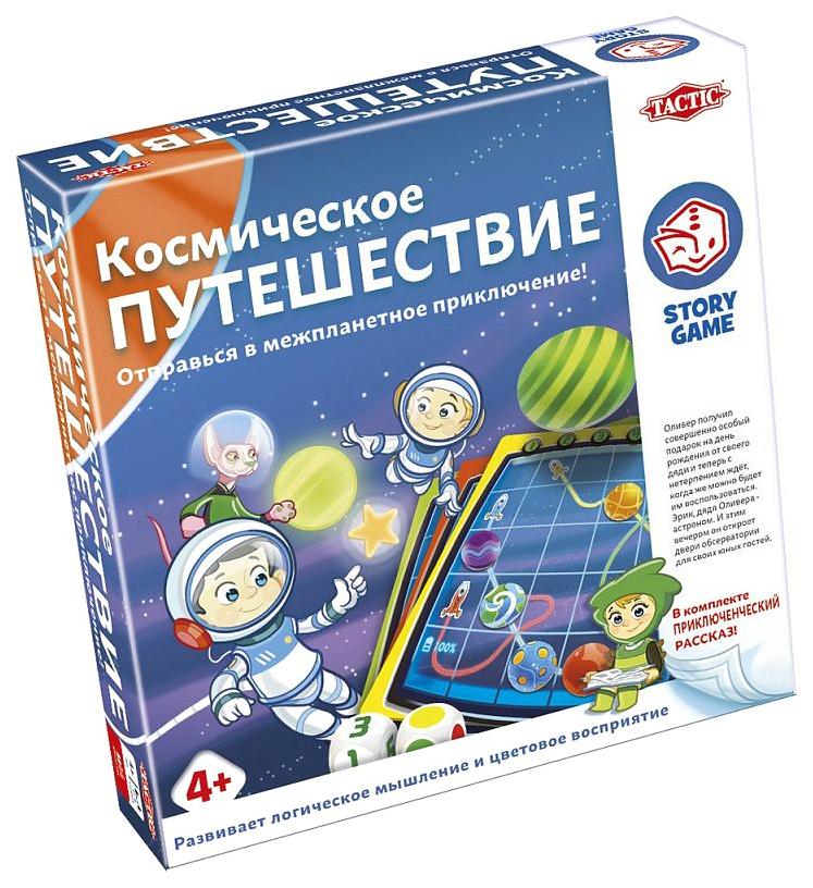 Купить Настольная игра Tactic Games Космическое путешествие, Семейные настольные игры