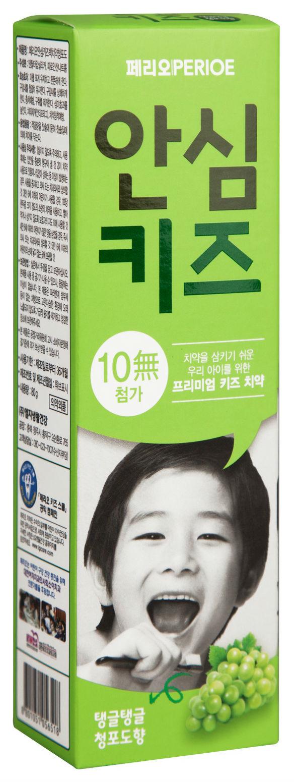 Купить Детская зубная паста Perioe Safe Kids Grape 80 г, Детские зубные пасты