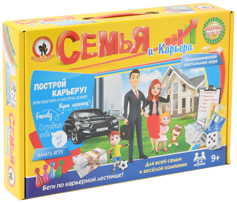 Купить Настольная игра Русский Стиль Семья и карьера 3504, Русский стиль,