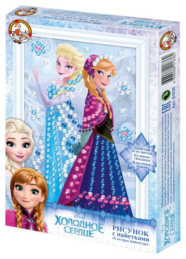 Купить Мозаика Десятое королевство Холодное сердце 01836, Десятое Королевство, Мозаики