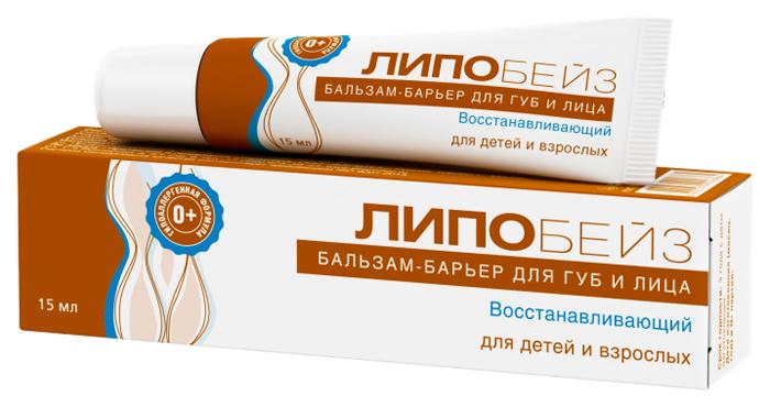 Бальзам-барьер для губ и лица Липобейз восстанавливающий 15 мл