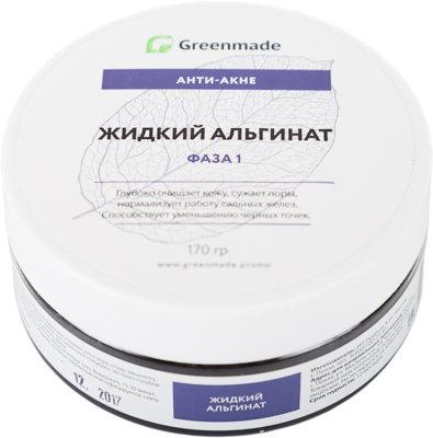 Жидкий альгинат Анти-Акне GreenMade, Фаза 1