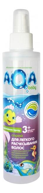 Спрей для волос детский Aqa Baby Kids