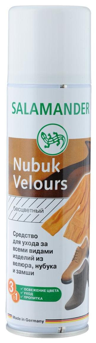 Аэрозоль для обуви Salamander nubuk velours бесцветный