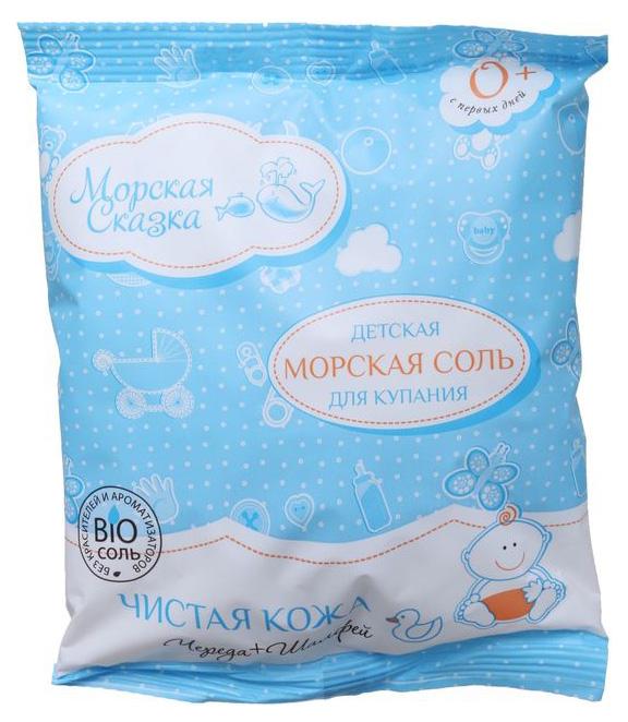 Соль для ванн Морская сказка Чистая Кожа череда+шалфей 500 г
