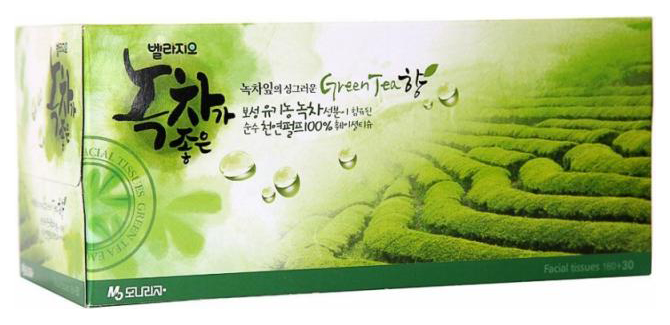 MONALISA BELLAGIO GREEN TEA