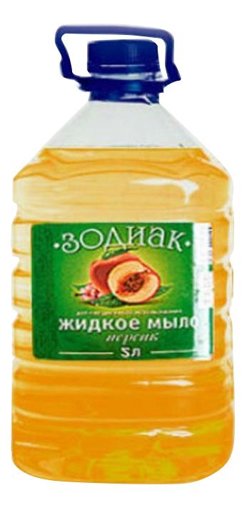 Купить Жидкое мыло Зодиак Персик 5 л, персик