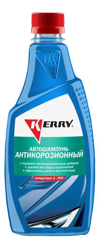 Автошампунь антикоррозионный, концентрат KERRY 500 мл