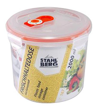 Контейнер для хранения пищи STAHLBERG Вакуумный 2000 мл оранжевый фото