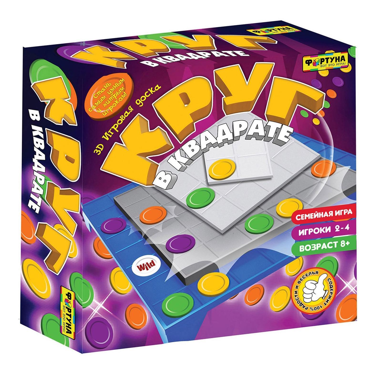 Купить Семейная настольная игра Круг в квадрате Фортуна Ф77177, Семейные настольные игры