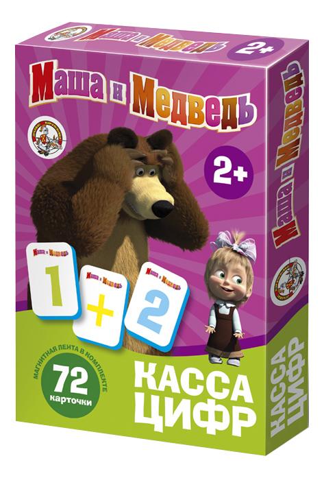 Развивающая игрушка Десятое Королевство Касса цифр на магнитах \