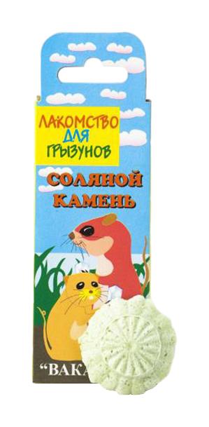 Био-камень для грызунов Вака для грызунов соляной камень коробка