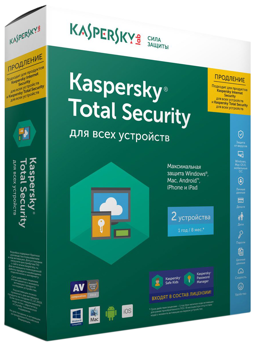 Антивирус Kaspersky Lab Total Security2ПК/1Г продление KL1919RDBF фото