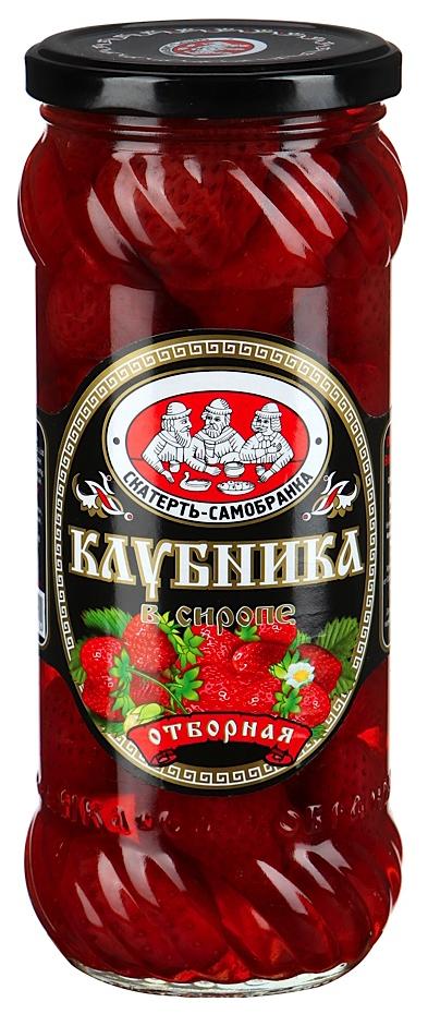 Клубника Скатерть-Самобранка в сиропе отборная 580 мл фото