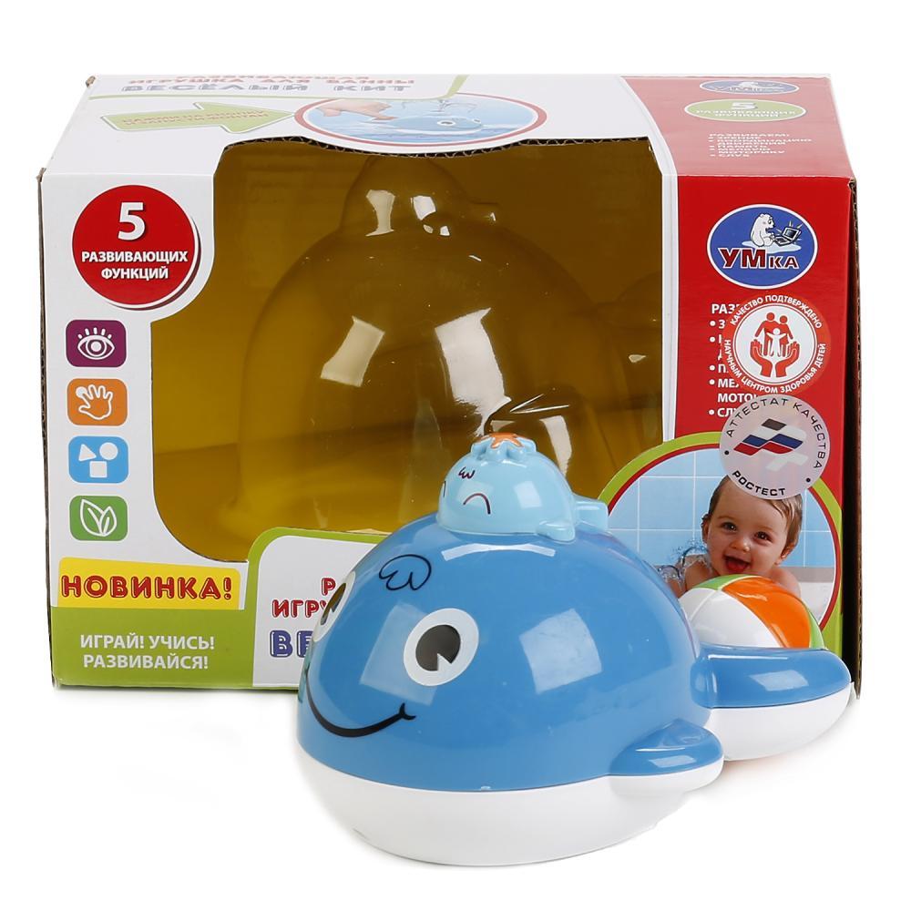 Купить Развивающая игрушка для ванны Умка веселый кит, Игрушки для купания