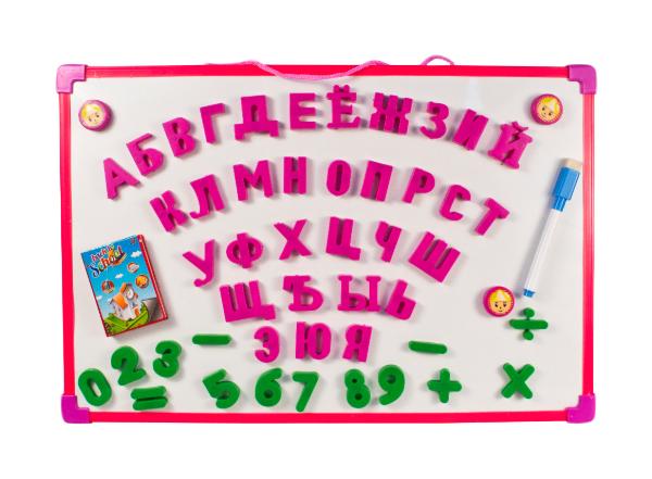 Купить Доска для рисования 29x43см с набором букв и цифр в ассортименте, Наша игрушка