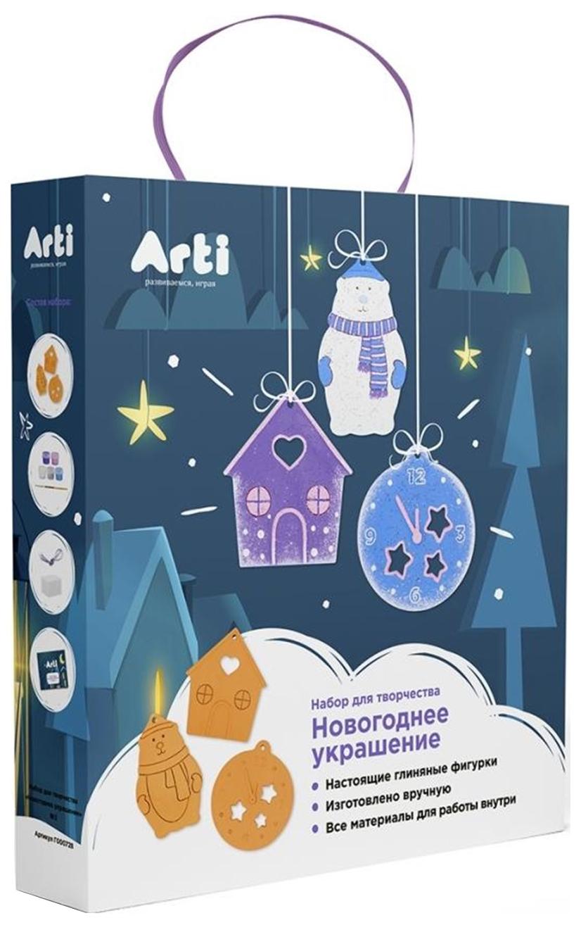 Купить Набор для творчества ARTI Г000728 Новогоднее украшение № 2, Рукоделие
