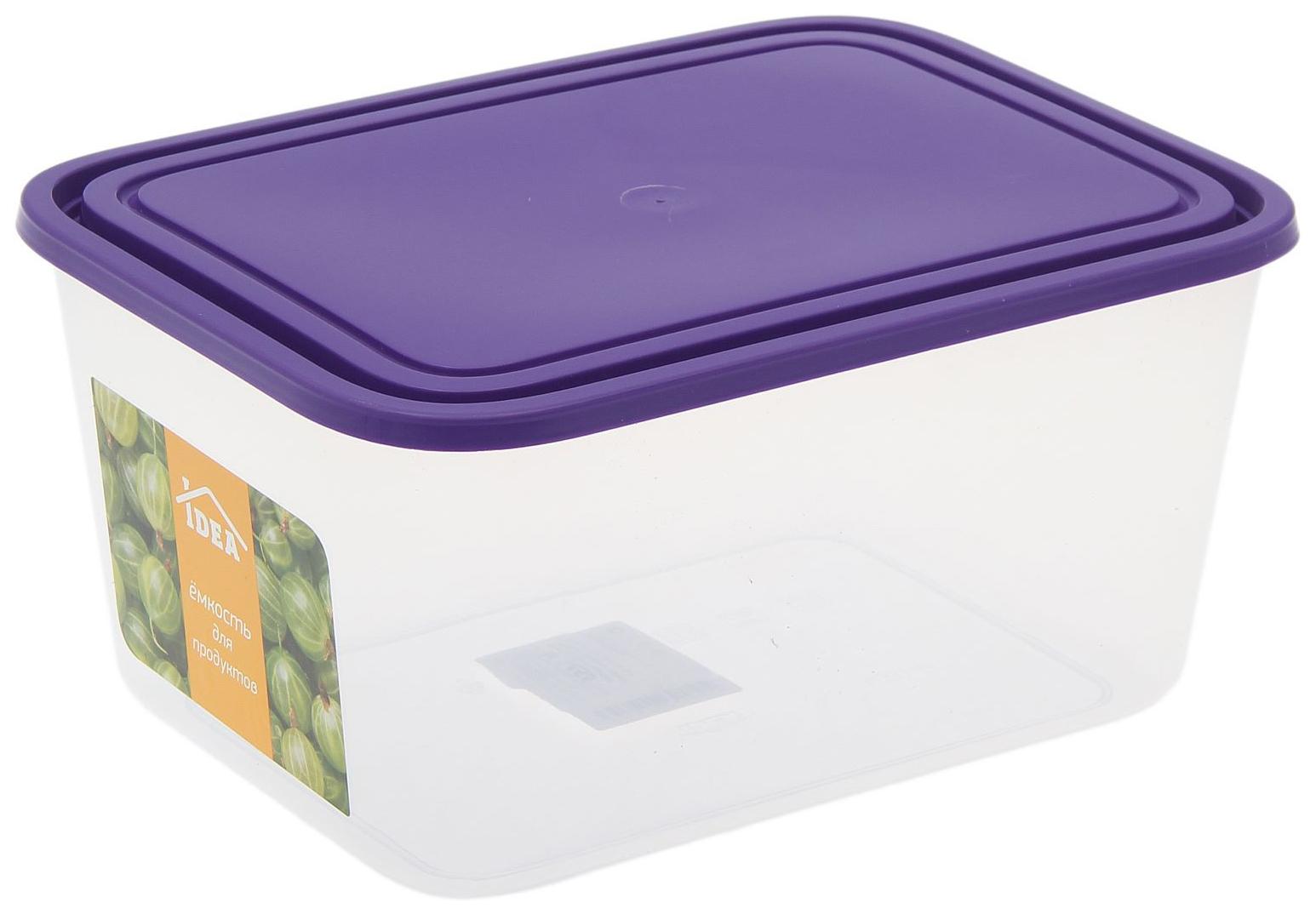 Контейнер для хранения пищи Idea M1451F 0,8 л Фиолетовый