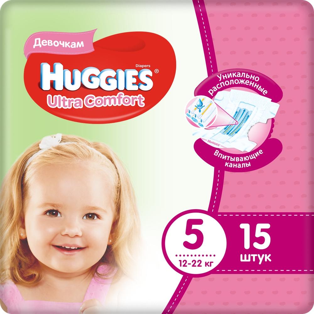 Купить Подгузники Huggies Ultra Comfort для девочек 5 (12-22 кг), 15 шт.,