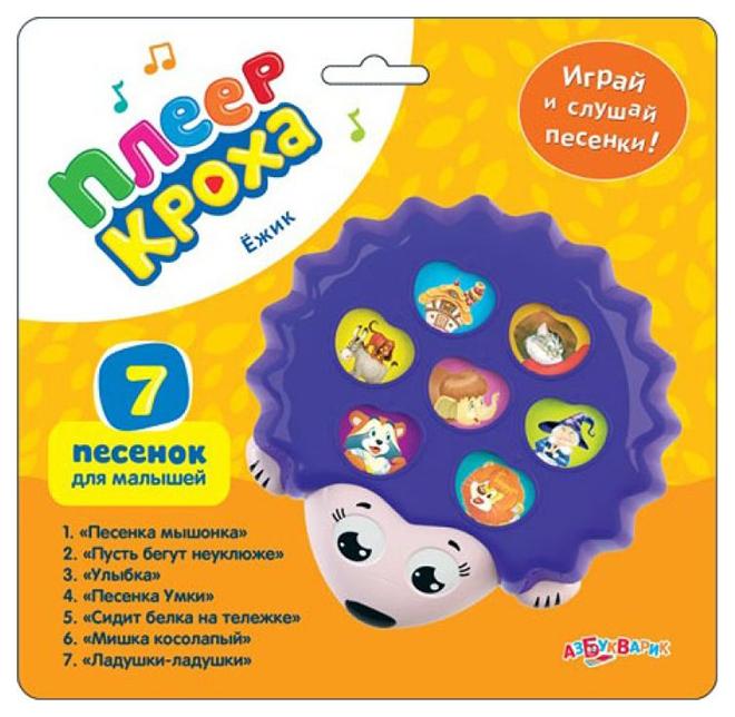 Купить Плеер-кроха Азбукварик Ежик 7 песенок для малышей, Детские гаджеты