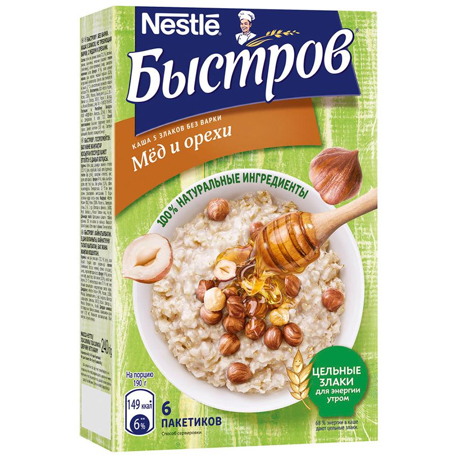 Готовые завтраки, каши, мюсли Быстров или Готовые завтраки, каши, мюсли Nesquik — что лучше