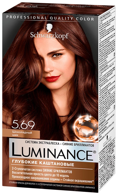 Краска для волос Schwarzkopf Luminance Color 5.69 Шоколадный шик 165 гр