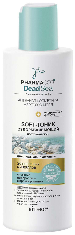 Купить Оздоравливающий Soft-ТОНИК изотонический для лица шеи и декольте PHARMACOS DEAD SEA 150 мл, Vitex