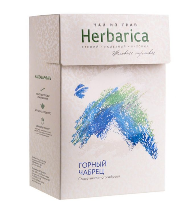 Чай из трав Herbarus листовой горный чабрец 35 г