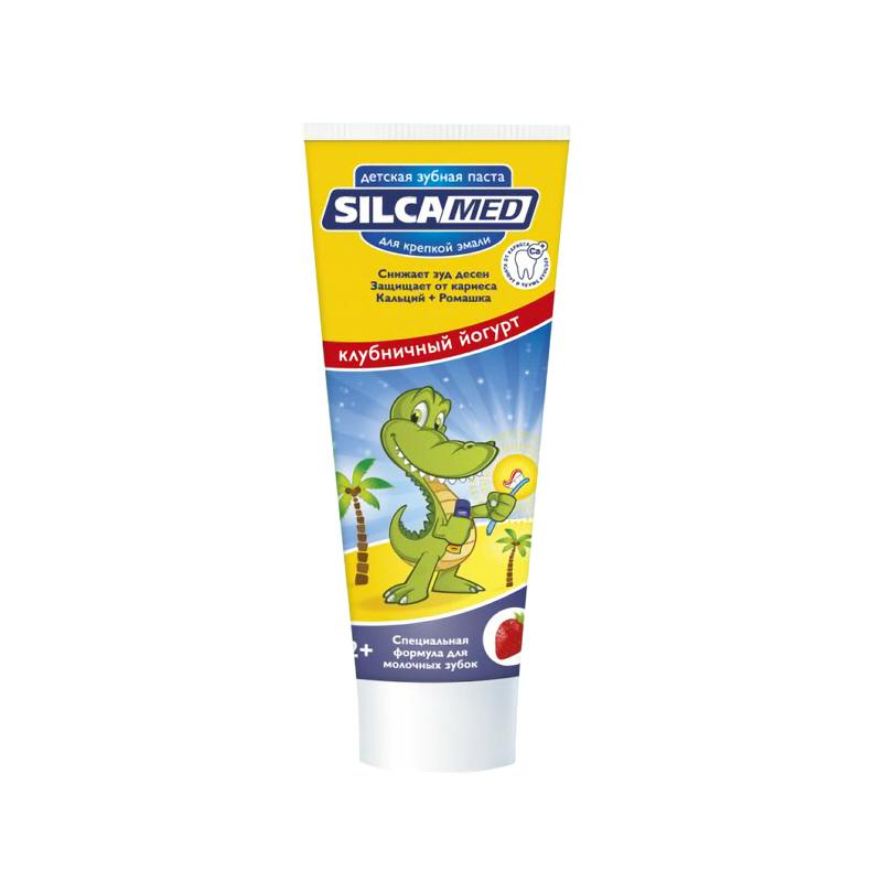 Купить Зубная паста SILCAMED Детская Клубничный йогурт, Детские зубные пасты