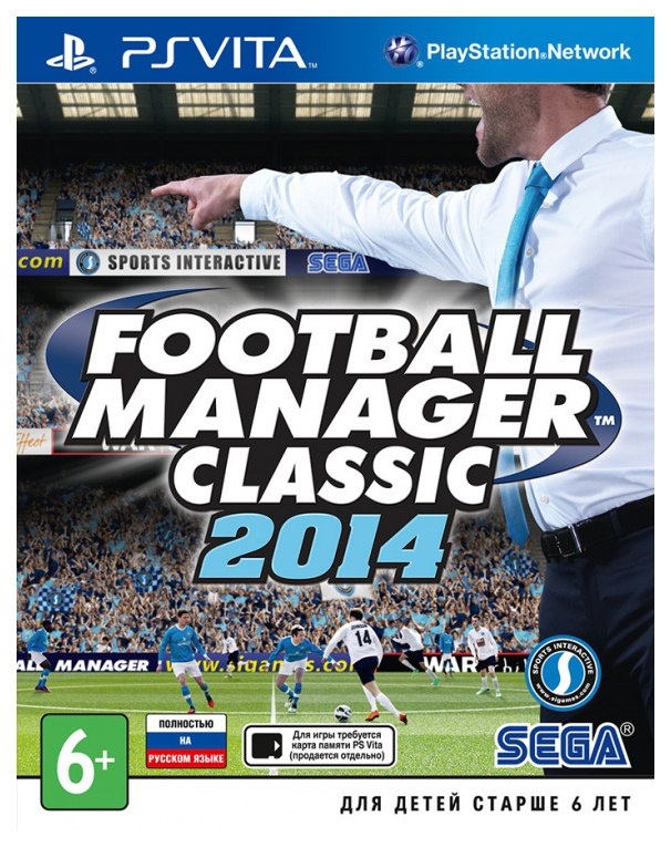 Игра Football Manager Classic 2014 для PlayStation Vita