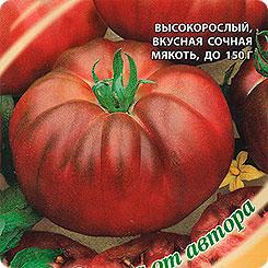 Семена Томат Арбузный, 0,1 г, Гавриш