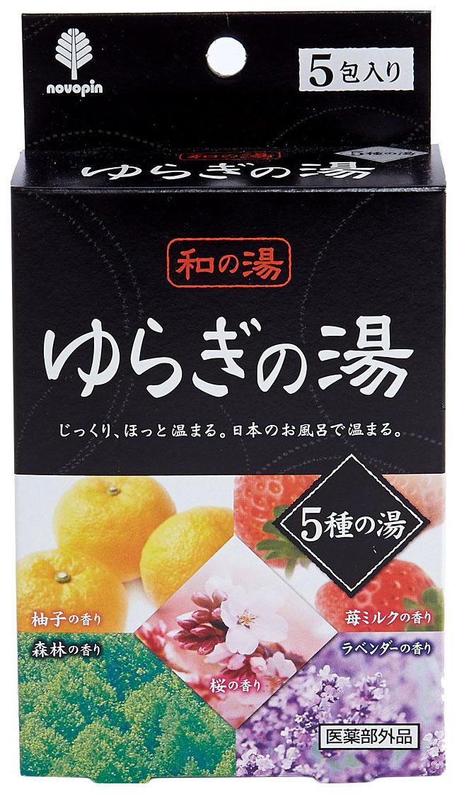 Соль для ванн Kokubo Горячие источники 25 г x 5 шт