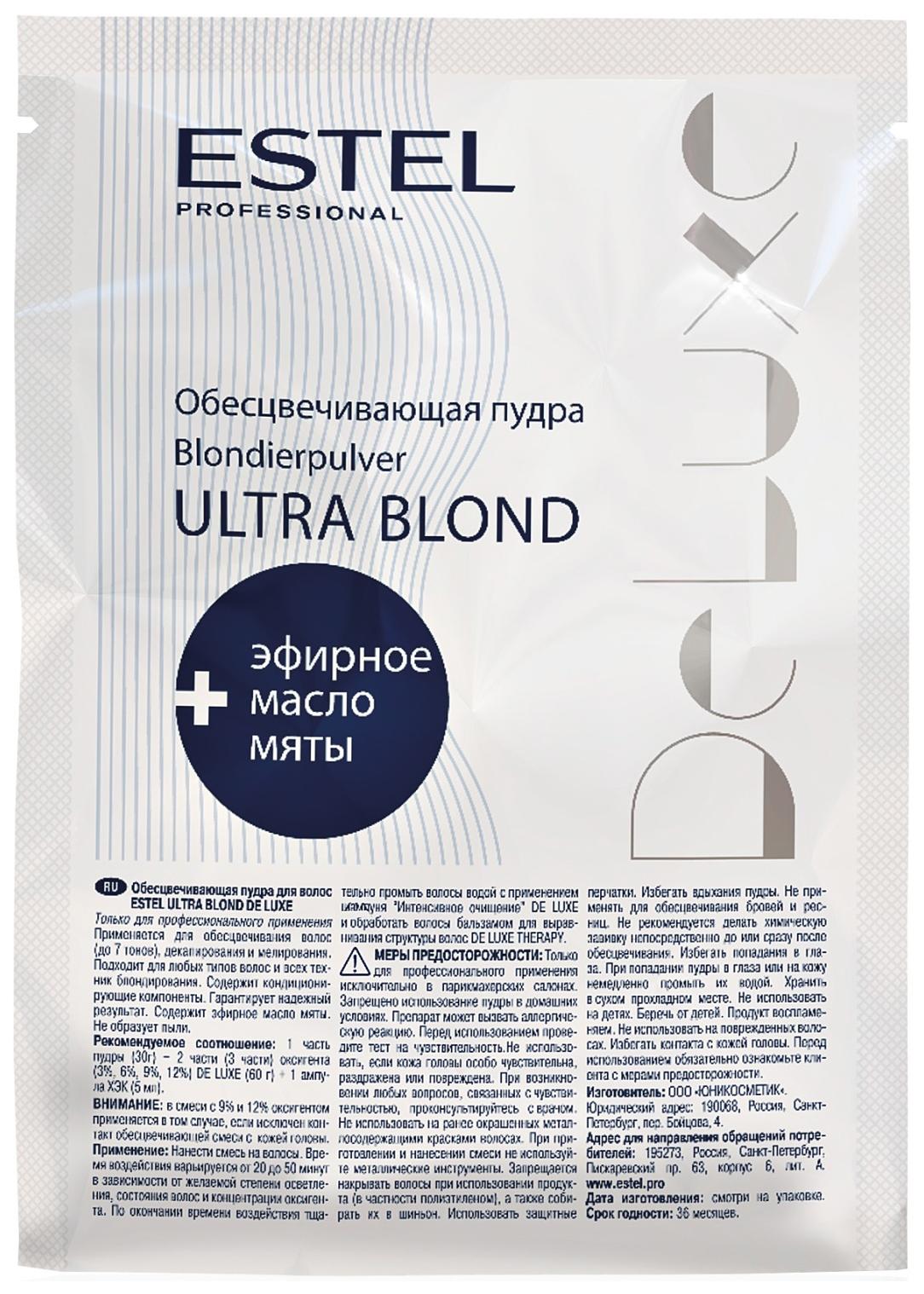 Осветлитель для волос Estel De Luxe Ultra