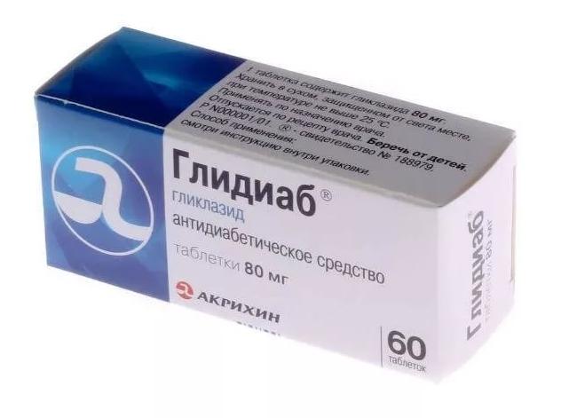 Глидиаб таблетки 80 мг 60 шт.