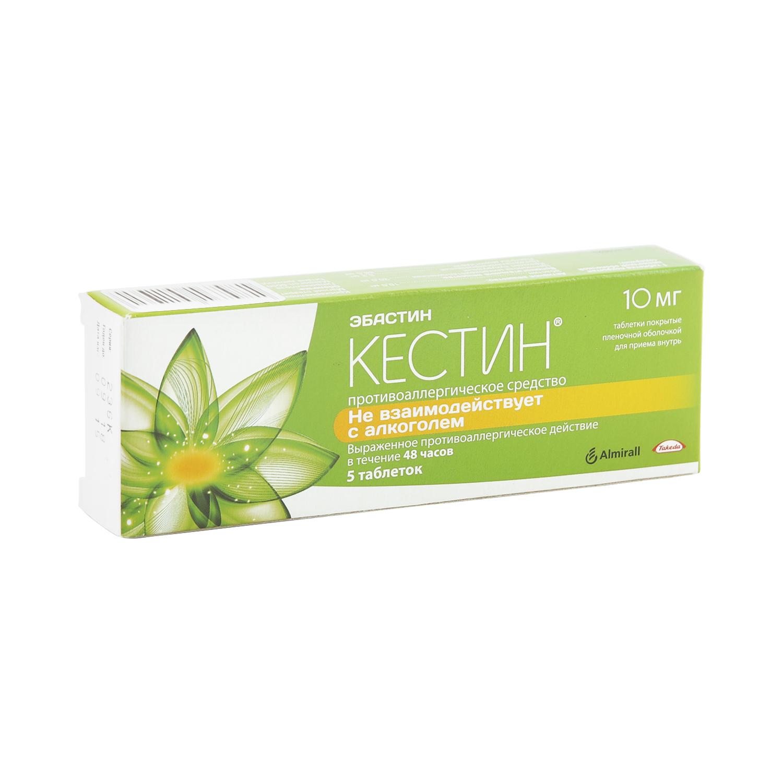 Купить Кестин таблетки 10 мг 5 шт., Индастриас Фармасьютикас Алмирал Продесфарма