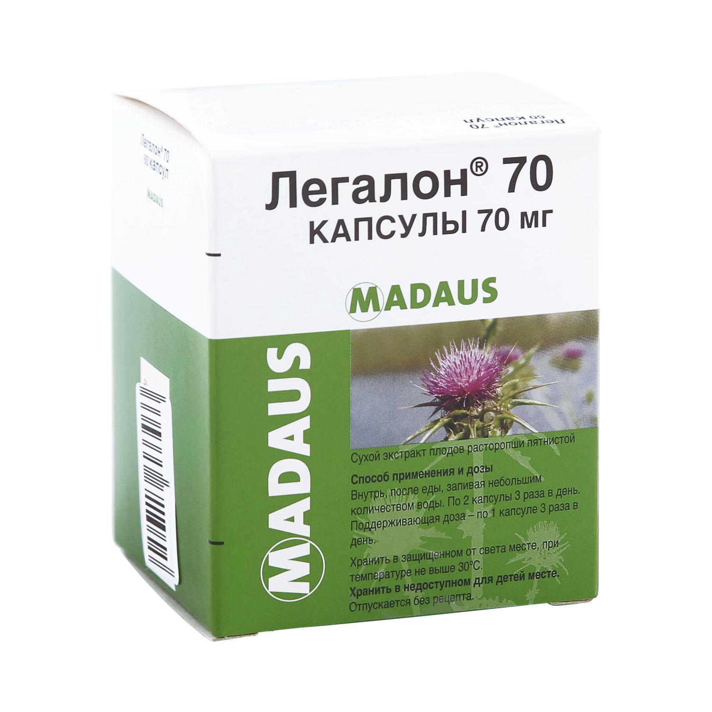 Купить Легалон 70 капсулы 70 мг 60 шт., Madaus